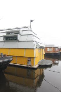 Exterieur ARK LEEUWARDEN - Expositie ark te koop bij Scheepsmakelaardij Fikkers - 6 / 19